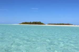 Blue Lagoon Aitutaki